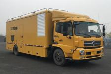 海伦哲牌XHZ5176XGCD5型工程车图片