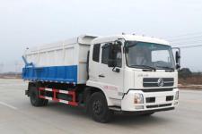 专致牌YZZ5180ZDJD型压缩式对接垃圾车图片