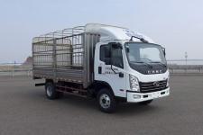 南骏牌CNJ5090CCYQDA33V型仓栅式运输车