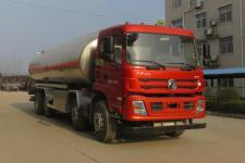 特运牌DTA5310GYYE5型铝合金运油车