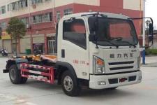 程力威牌CLW5070ZXXCL5型车厢可卸式垃圾车