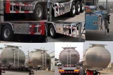 万事达牌SDW9400GSY型铝合金食用油运输半挂车图片