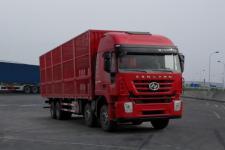 红岩牌CQ5316CCQHXVG466型畜禽运输车图片
