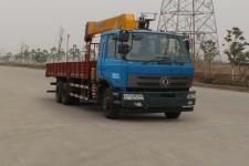 东风牌EQ5251JSQZMV2型随车起重运输车