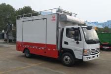 程力威牌CLW5040XCCS5型餐车