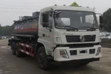 特运牌DTA5250GFWE5型腐蚀性物品罐式运输车