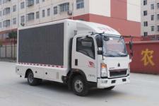 程力威牌CLW5040XXCZ5型宣传车图片