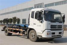 新飞工牌HFL5161ZXX型车厢可卸式垃圾车图片