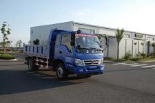 英田牌YTP3105BN3AT型自卸汽车图片