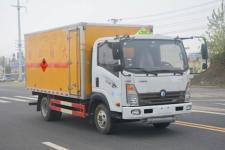 多士星牌JHW5070XRQCDW型易燃气体厢式运输车图片
