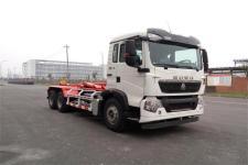 重特牌QYZ5251ZXX5型车厢可卸式垃圾车