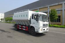 华通牌HCQ5180ZSLDL5型散装饲料运输车图片