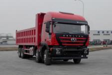 红岩牌CQ3316HMDG396L型自卸汽车图片