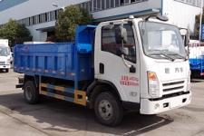 程力威牌CLW3040BDFCL5型自卸汽车图片