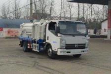 程力威牌CLW5040ZDJK5型压缩式对接垃圾车