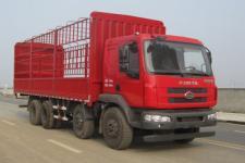 福达(FORTA)牌FZ5310CCY-E51型仓栅式运输车
