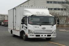 解放牌CA5048XXYP40L1BEVA84型纯电动厢式运输车