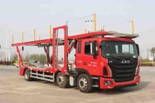 开乐牌AKL5211TCL型车辆运输车