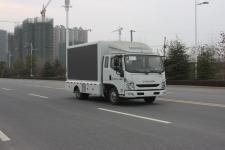 新东日牌YZR5041XXCNJ型宣传车图片