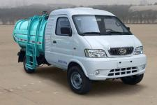 中悦牌ZYP5030ZZZBEV型纯电动自装卸式垃圾车