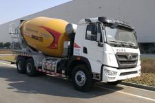 徐工牌NXG5251GJBK5C型混凝土搅拌运输车