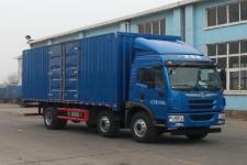 解放牌CA5254XXYPK2L7T3E5A80型厢式运输车图片