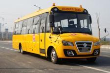 东风牌DFA6958KX5S型小学生专用校车图片