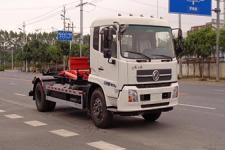 玉柴专汽牌NZ5180ZXX型车厢可卸式垃圾车图片