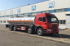黄海牌DD5310GFWA型腐蚀性物品罐式运输车图片