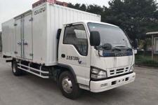 庆铃牌QL5073XXYA5KAJ型厢式运输车图片