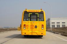 东风牌DFA6118KZX5S型中小学生专用校车图片4