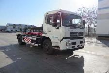 海德牌CHD5180ZXXN5型车厢可卸式垃圾车