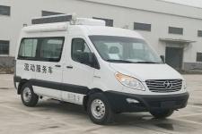 江淮牌HFC5037XDWK1MDV型流动服务车图片