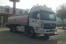 中汽力威牌HLW5255GYY5BJ型运油车