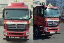中汽力威牌HLW5255GYY5BJ型运油车图片