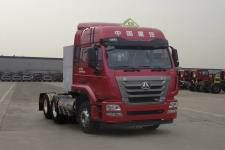 豪瀚牌ZZ4255V3846E1LXW型危险品牵引车图片