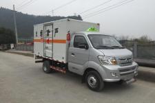 征远牌LHG5030XRQ-WP02型易燃气体厢式运输车图片