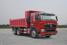 豪沃牌ZZ3257N414HE1型自卸汽��D片