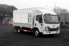 乘龙牌LZ5040CCYL2AB型仓栅式运输车