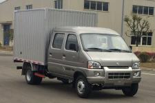 南骏牌NJA5040XXYSSC34V型厢式运输车图片