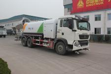 绿叶牌JYJ5257TDYE1型多功能抑尘车图片