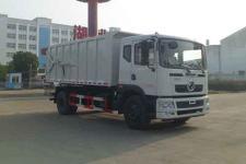中汽力威牌HLW5180ZDJ5EQ型压缩式对接垃圾车