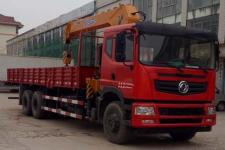 徐工牌XZJ5255JSQD5型随车起重运输车图片