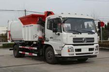 三环牌SQN5180ZZZ型自装卸式垃圾车图片