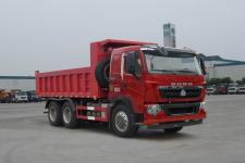 豪沃牌ZZ3257N364HE1型自卸汽车图片