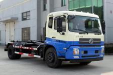 三环牌SQN5180ZXX型车厢可卸式垃圾车图片