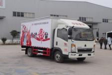虹宇牌HYS5043XWTZ5型舞台车