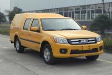 江铃牌JX5030XXYMG5型厢式运输车
