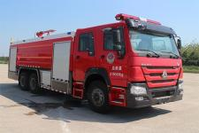 云鹤牌WHG5320GXFPM160型泡沫消防车图片