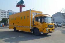 中汽力威牌HLW5163XDY5DF型电源车图片